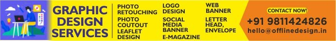Offline Design Bottom