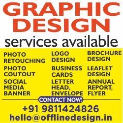 Offline design right