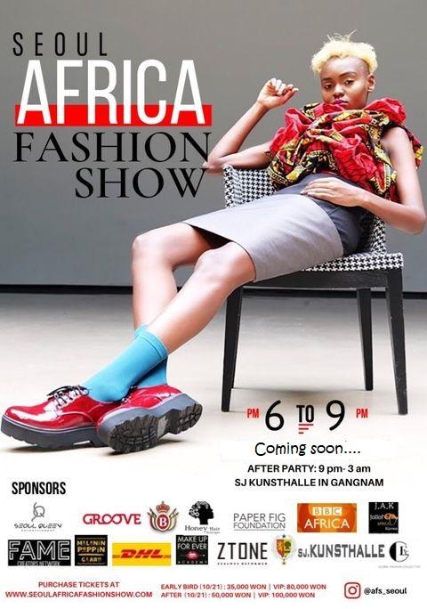 Seoul Africa Fashion Show