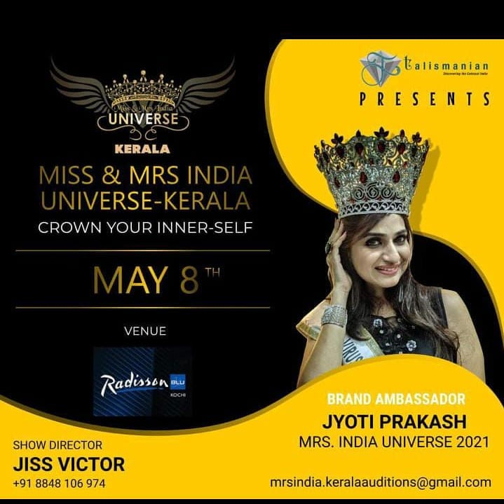 Miss & Mrs India Universe - Kerala