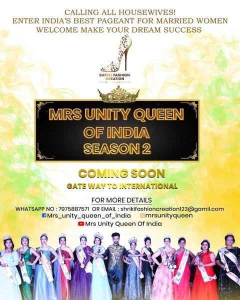 Mrs Unity Queen of India Season 2