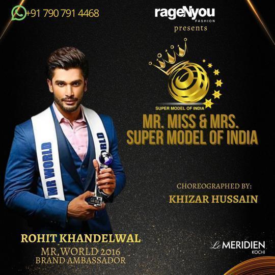 Mr. Miss & Mrs. Super Model of India