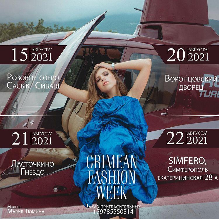 Crimean Fashion Week 2021