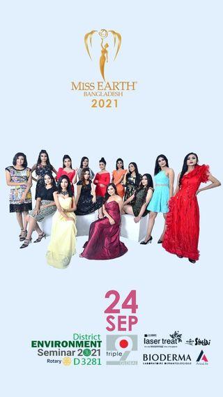 Miss Earth Bangladesh